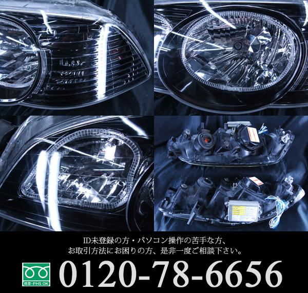 RA6 RA7 RA8 RA9 オデッセイ 前期/後期 HID車用 純正加工品 サイドLED白/橙増設&ブラッククロム&4連イカリングヘッドライト