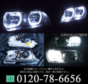 4連高輝度LEDイカリング仕様 JZX100系チェイサー ツアラーV/S ドレスアップヘッドライト