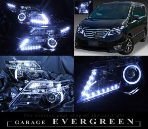 C26系 セレナ 後期 ハロゲンロービーム車用 限定色 インナーブラッククロム ブラックインナー&LEDイカリング&増設LED 仕様