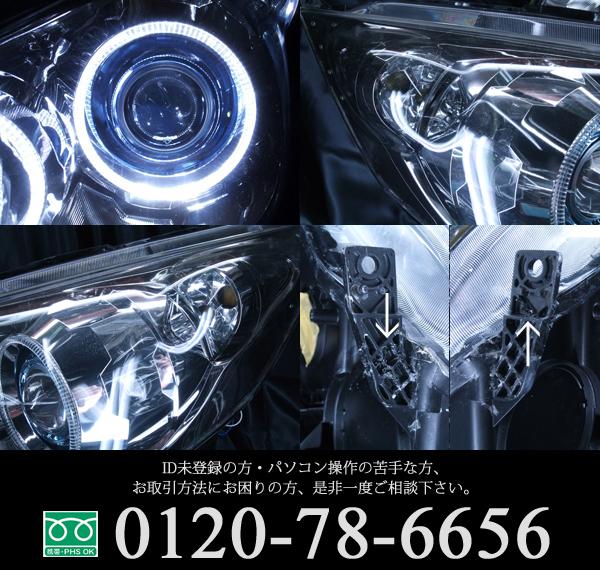 ホンダ RG系 ステップワゴン 前期/後期 純正HID車用 純正ドレスアップヘッドライト 4連LEDイカリング&超高輝度白色LED14発増設