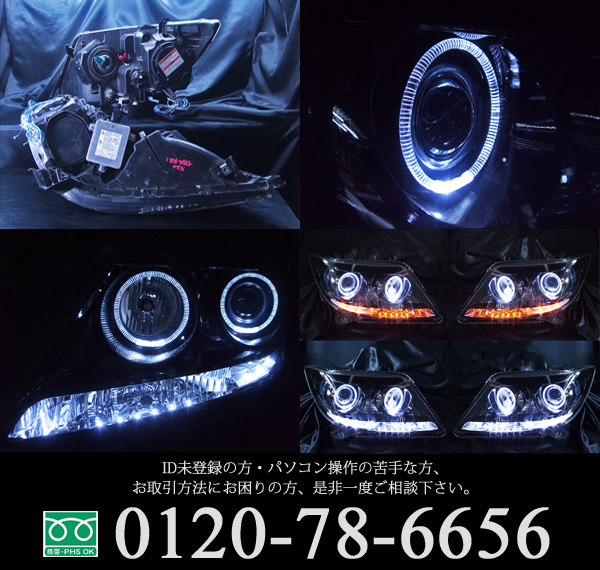 RR1/RR2/RR5/RR6 エリシオン プレステージ 前期/後期 純正HID用 AFS無し車用 純正ドレスアップヘッドライト 4連LEDイカリング&高輝度白色LED18発増設&高輝度橙色LED18発増設&インナーブラッククロム