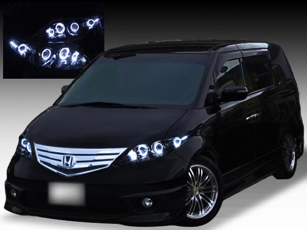 ホンダ RR系 エリシオン 後期 純正HID用 AFS無し車用 純正ドレスアップヘッドライト 8連LEDイカリング&高輝度白色LED8発増設増設 仕様