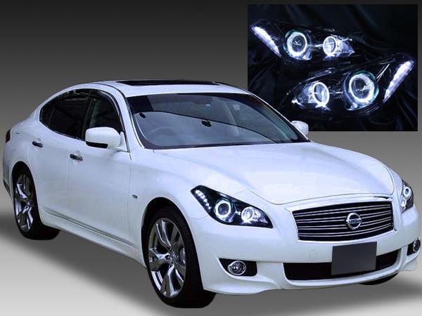 トヨタ Y51フーガ/Y51シーマ 純正HID車用 AFS有り 純正ドレスアップヘッドライト 4連LEDイカリング&高輝度白色LED12発増設&インナーブラッククロム