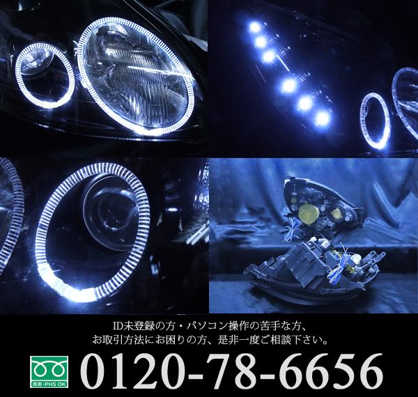 トヨタ UZZ40 ソアラ 純正HID車用 純正ドレスアップヘッドライト 4連LEDイカリング&高輝度白色LED12発増設&インナーブラッククロム