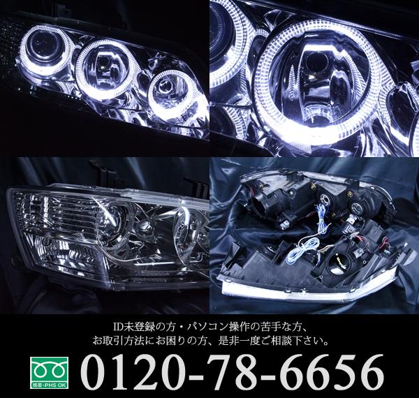 白色LEDイカリング6連装 ヘッドライト 純正インナースモークメッキベース CT9A ランサー エボリューション Ⅶ Ⅷ Ⅸ
