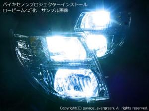 ★E51 エルグランド 後期★白色CCFLイカリング2連装 社外プロジェクターインストール仕様 レンズクリーニング・コーティング済み オーダー加工ドレスアップヘッドライト
