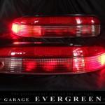 ★30 ソアラ 中期★サイド反射板増設高輝度赤色LED レンズクリーニング・コーティング済み オーダーLED加工ドレスアップテールライト