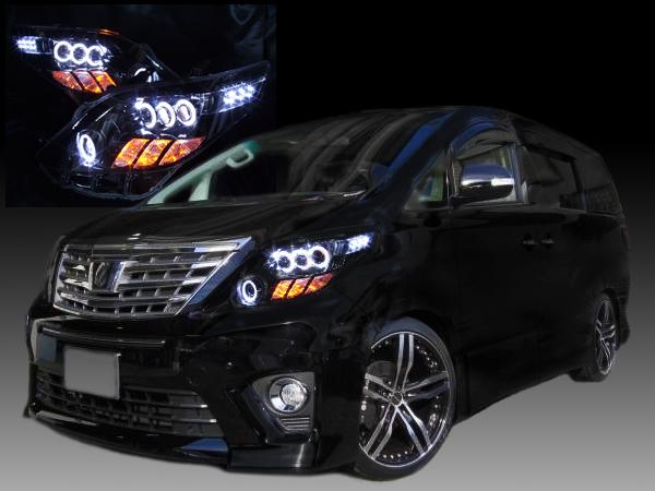 20/25系 アルファード AFS無・純正HID車用 8連プロジェクター&8連LEDイカリング&ブラック 仕様