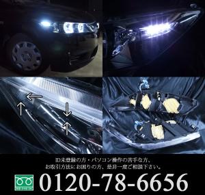 RN6/7/8/9/RSZ ストリーム 前期HID車ベース 純正ブラックインナー ドレスアップヘッドライト 4連白色高輝度イカリング&増設LED&サイドクリア
