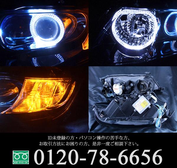 RB1/RB2 オデッセイ ドレスアップヘッドライト 4連白色イカリング&増設高輝度オレンジLED 仕様