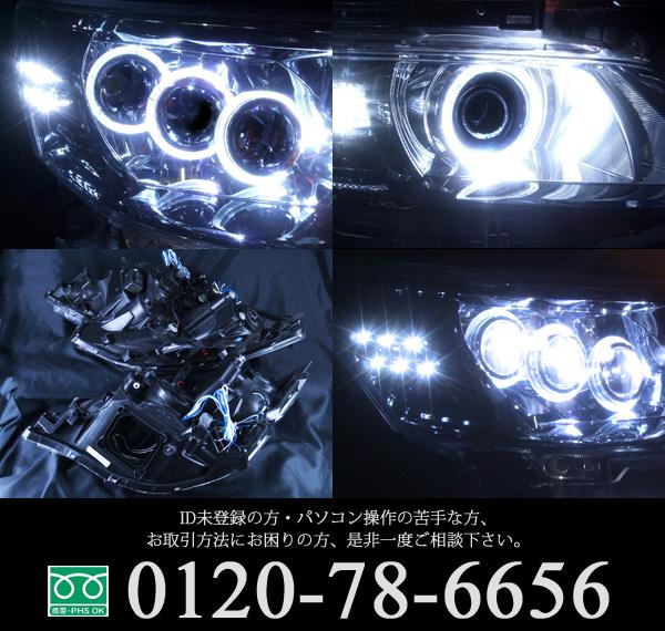 GGH/ANH 20W/25W ヴェルファイア ドレスアップヘッドライト 8連プロジェクター&8連LEDイカリング 仕様