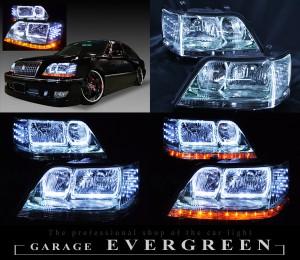 17系マジェスタ ドレスアップヘッドライト 後期 純正グリーンメッキインナー ベースリフレクターLEDコーナー&イカリング&ウィンカークリア 仕様