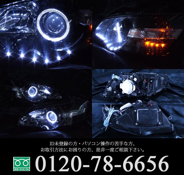 BP/BL系 レガシィ 前期 限定色 インナーブラッククロム ブラック&白色イカリング&高輝度LED増設26発