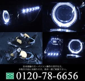 MH23S系 ワゴンR スティングレー ブラッククロム&2連イカリング&高輝度LED20発 仕様