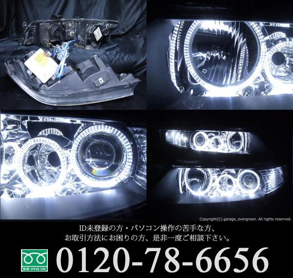 ホンダ CL7/8/9 CM2/3 アコード/アコードワゴン 純正HID車用 純正ドレスアップヘッドライト 6連LEDイカリング&高輝度白色LED12発増設&ウィンカークリアホンダ CL7/8/9 CM2/3 アコード/アコードワゴン 純正HID車用 純正ドレスアップヘッドライト 6連LEDイカリング&高輝度白色LED12発増設&ウィンカークリア