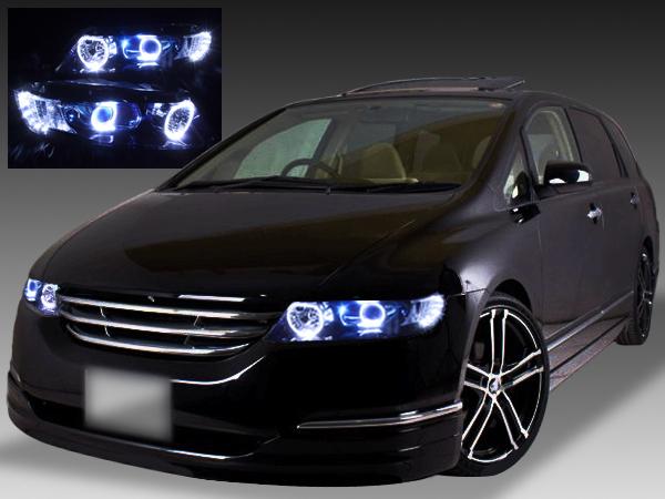 RB1/RB2 オデッセイ  ドレスアップヘッドライト 白色12連高輝度LED&白色イカリング 仕様