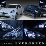 ZVW40系 プリウスα 純正LEDロービーム仕様車用 限定色 インナーブラッククロム 純正加工品 ブラック&イカリング&増設12連LED ドレスアップヘッドライト