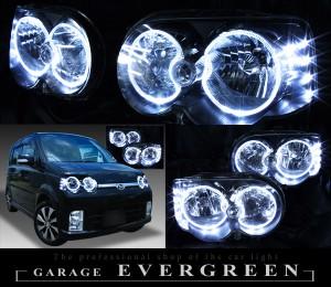 イカリング4連装&高輝度LED増設仕様 ムーヴ カスタム L150 L160系 後期 ドレスアップヘッドライト