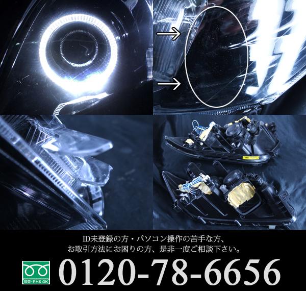 ACA/GSA 33W/38W ヴァンガード 前期/後期 <限定 インナーブラッククロム> 純正加工品 ブラック&4連白色イカリング 仕様 ドレスアップヘッドライト