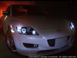 SE3P RX-8 前期 ドレスアップヘッドライト <純正HID バーナー・バラスト 付き> 純正加工品  限定ブラッククロム&イカリング&増設高輝度LED 仕様
