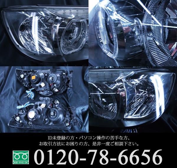 SG5 フォレスター後期 HID車用ヘッドライト 限定復刻<純正HID バーナー・バラスト付>純正加工品 イカリング4連装&高輝度LED増設 仕様