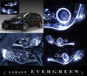 BP/BL系 レガシィ 後期 純正HID車用 <限定色 インナーブラッククロム> 純正加工品 ブラック&アクリルファイバー&イカリング&LED増設 仕様