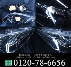 RN6/7/8/9/RSZ ストリーム 前期HID車ベース 純正加工品 <純正ブラックインナー ドレスアップヘッドライト> 4連白色高輝度イカリング&増設LED&サイドクリア