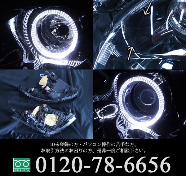 ZC31S スイフト スポーツ HID車用 <純正ブラックインナーベース> 高輝度白色4連LEDイカリング 仕様 純正加工品 ドレスアップヘッドライト