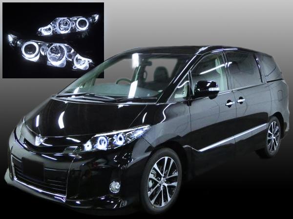 トヨタ 50系 エスティマ 中期・後期 純正HID用 AFS無し車用 純正ドレスアップヘッドライト 6連LEDイカリング&高輝度白色LED8発増設