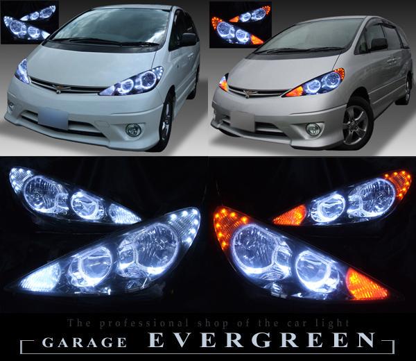 トヨタ 30/40系 エスティマ 後期 純正HID車用  純正ドレスアップヘッドライト 4連LEDイカリング&高輝度白色LED20発増設&高輝度橙色LED14発増設