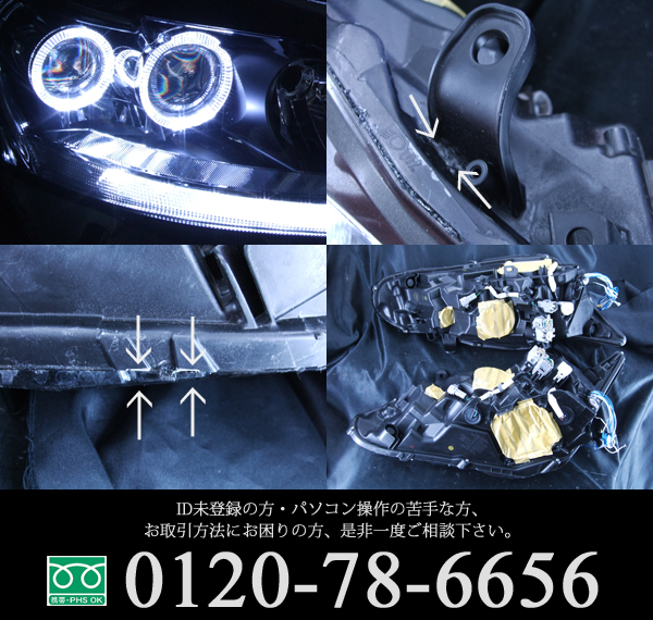 レクサスCT 200h 前期/中期/後期 純正LEDロービーム車用 <ポジション部 ホワイト/オレンジ W増設> ポジション白LED色替え&LEDイカリング仕様 純正加工品 ドレスアップヘッドライト