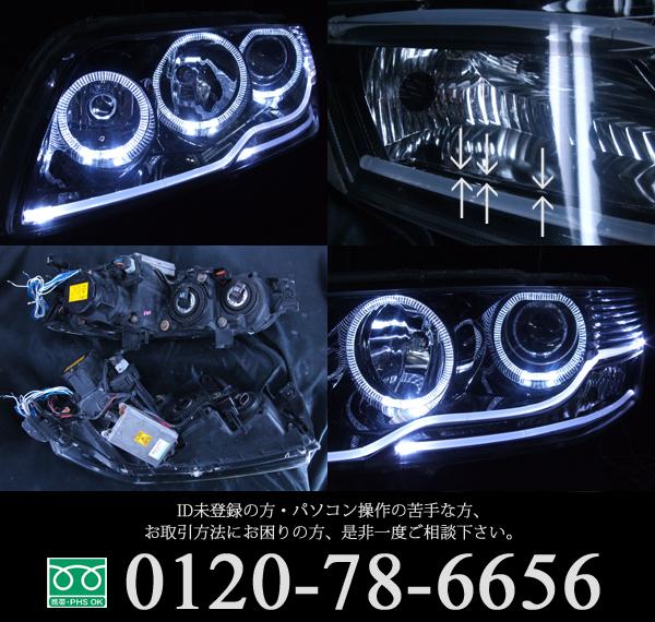 CT9A ランサー エボリューション Ⅶ Ⅷ Ⅸ <純正HID バーナー・バラスト付き> アクリルLEDファイバー&ブラッククロム&6連LEDイカリング 純正加工品 ドレスアップヘッドライト