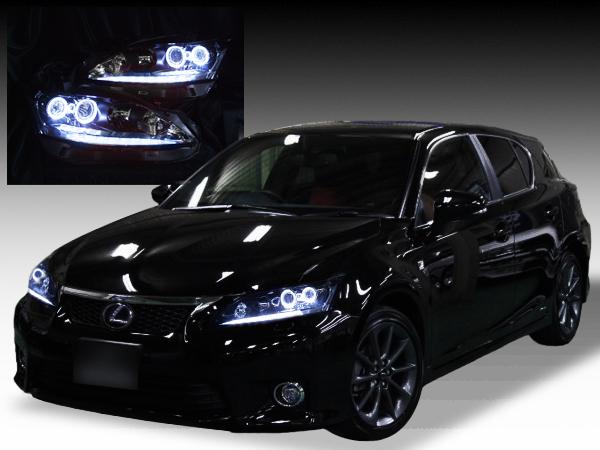 レクサスCT200h 前期/後期 純正LED車用 純正ドレスアップヘッドライト 4連LEDイカリング&純正LEDポジション部LED打ち替えレクサスCT200h 前期/後期 純正LED車用 純正ドレスアップヘッドライト 4連LEDイカリング&純正LEDポジション部LED打ち替え