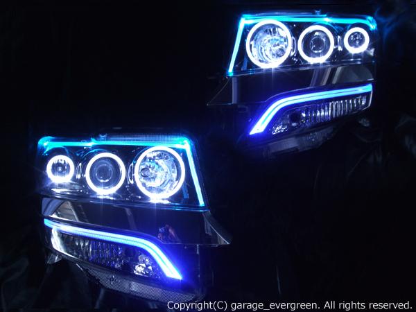 JF1/JF2 N BOX カスタム HID車用 <限定 ブルーLEDアクリルラインファイバー 仕様> 限定色ブラッククロム&LEDファイバー&LEDイカリング 純正加工品 ドレスアップヘッドライト