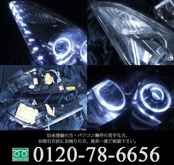 ■トヨタ ANE10G/ANE11W/ZNE14G 10系ウィッシュ後期 HID用 車種別専用 純正ドレスアップヘッドライト 4連白色LEDイカリング&高輝度白色LED16発増設 仕様
