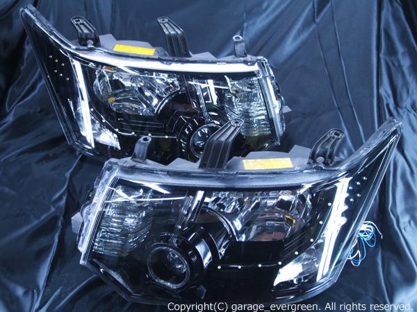 デリカ D:5 純正HID車用 <限定色 インナーブラッククロム> LEDイカリング&LED増設36発&ブラック 仕様 純正加工品 ドレスアップヘッドライト