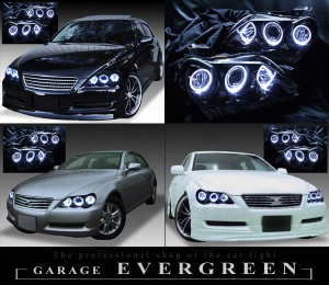 トヨタ GRX120/GRX121/GRX125 マークX 後期 純正HID仕様車用 6連LEDイカリング&インナーブラッククロム 仕様