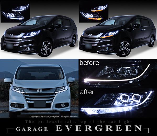 ホンダ RC1/RC2 オデッセイ 純正LEDロービーム車 アクティブコーナリングライト有り用 ヘッドライト アブソルート EX 純正ブラックインナー 4連スクエアLEDイカリング&高輝度白色LED14発増設&高輝度橙色LED14発増設&純正LEDポジションライン色替え 仕様