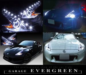 日産 Z34 フェアレディZ 純正HID仕様車用 純正ドレスアップヘッドライト 2連LEDイカリング&高輝度白色LED18発増設 仕様