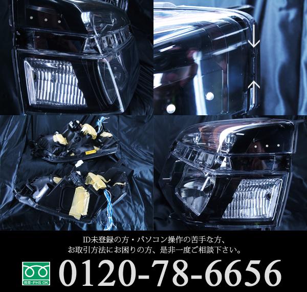 トヨタ AZR60/65 VOXY ヴォクシー 後期 純正HID車 純正ドレスアップヘッドライト 4連LEDイカリング&高輝度白色LED18発増設&クリア加工