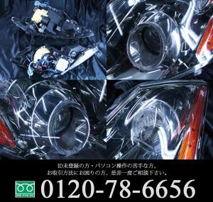 日産 Z50系 ムラーノ  純正ドレスアップヘッドライト 4連LEDイカリング&高輝度橙色LED16発増設