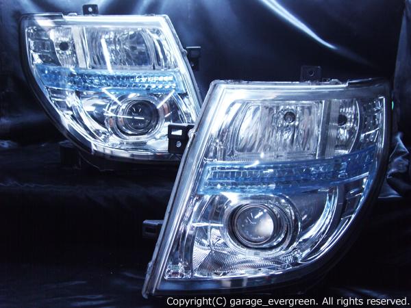 日産 E51系エルグランド 中期/後期 E51/ME51/MNE51/NE51 HID用 AFS仕様車用 車種別専用 純正ドレスアップヘッドライト 4連LEDイカリング&高輝度白色LED44発増