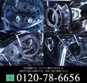 ホンダ RR1~4 エリシオン 前期/中期 HID車用 AFS無車用 純正ドレスアップヘッドライト 8連LEDイカリング&高輝度白色LED8発増設