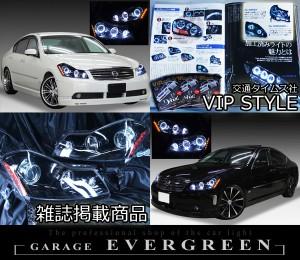 日産 Y50フーガ GT系 純正ハロゲンロービーム車用  純正ドレスアップヘッドライト 6連LEDイカリング&超高輝度橙色LED12発増設&インナーブラッククロム