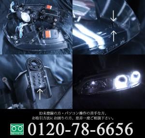 日産 S15系 シルビア 純正HID車用 純正ドレスアップヘッドライト 4連超高輝度LEDイカリング&ウィンカークリア