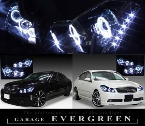 日産 Y50フーガ GT系 純正ハロゲンロービーム車用  純正ドレスアップヘッドライト 6連LEDイカリング&超高輝度白色LED12発増設&インナー/サイドマーカー フルブラッククロム