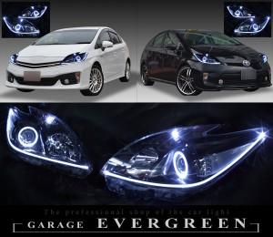 トヨタ 30系プリウス 前期/後期 全年式対応 純正ハロゲンロービーム車用 純正ドレスアップヘッドライト 2連白色LEDイカリング&白色LEDアクリルイルミファイバー&インナーブラッククロム