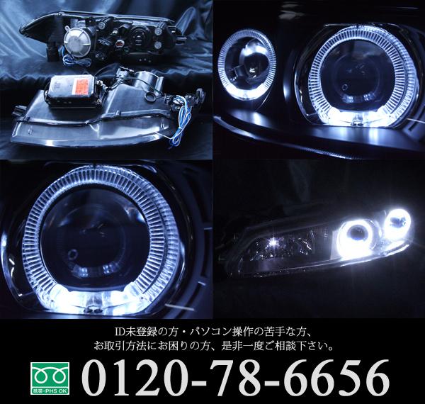 日産 S15系 シルビア 純正HID車用 純正ドレスアップヘッドライト 新品レンズ使用  4連超高輝度LEDイカリング&ウィンカークリア