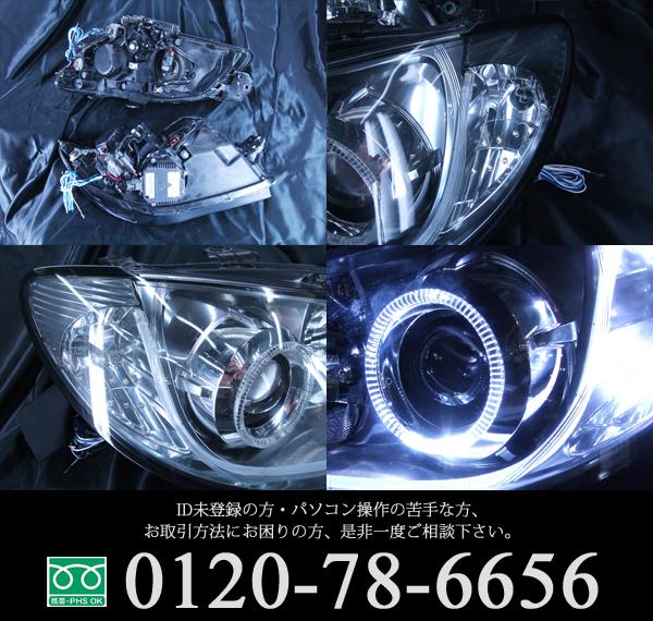 スバル GD/GG系 インプレッサ後期 F型・G型(鷹目型)HID車用 純正ドレスアップヘッドライト 2連LEDイカリング&LEDアクリルイルミファイバー&増設高輝度白色LED12発