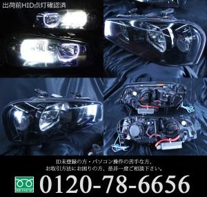 日産 R34系 スカイライン(クーペ・セダン)前期 純正HID車用 GT-R 前期 純正HID車用 純正ドレスアップヘッドライト 4連スクエアLEDイカリング&インナーブラッククロム